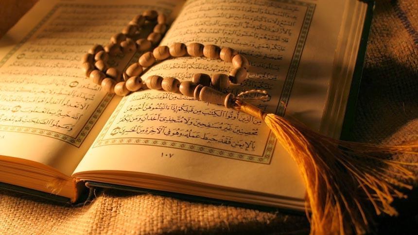 is gambling a sin quran