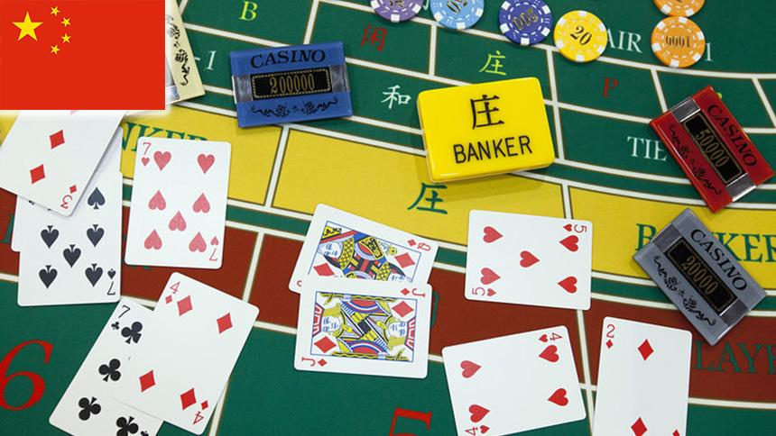 China Gambling Den