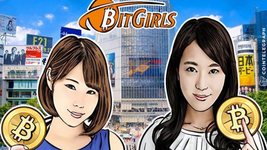 BitGirls Japan