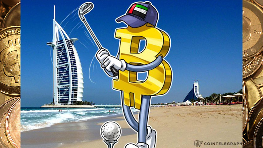 Bitcoin in UAE - United Arab Emirates Bitcoin (1)